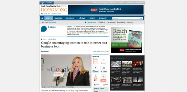 Google encouraging women to use internet as a business tool