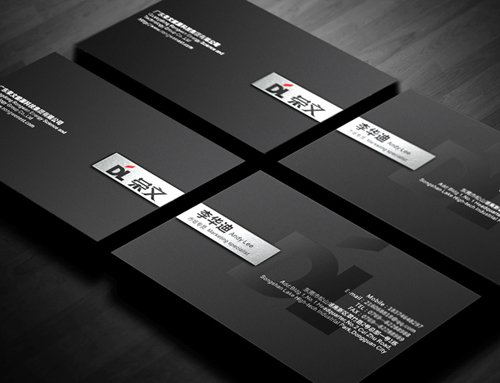 35 Types Stylish Business Card Design 31