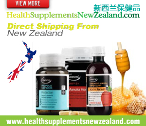 Health Supplements Direct Shipping From New Zealand